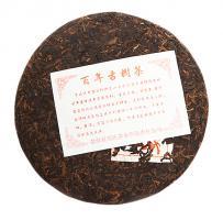 """Шу Пуэр лепешка """"Чай со 100-летних деревьев"""" 357 гр._1"""