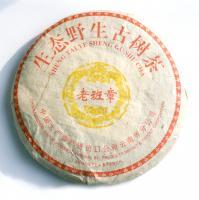 """Купить  Шу Пуэр лепешку """"Старый Бан Чжан"""""""