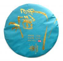 """Шен Пуэр лепешка """"Си Гуи"""" 357 гр._0"""