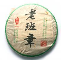 "Шен Пуэр лепешка ""Лао Бан Чжан"" 357 гр._0"