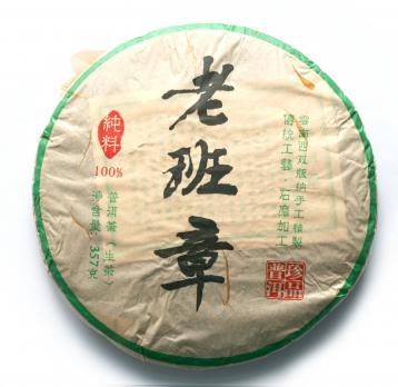 """Купить Шен Пуэр лепешку """"Лао Бан Чжан"""""""