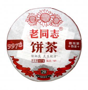 "Шу пуэр лепешка ""Лао Тун Чжи, 9978"""
